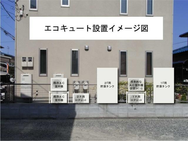 setti_image.jpg