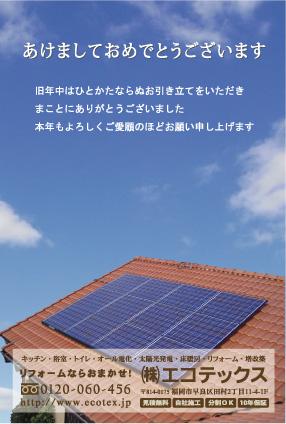 nenga-2010.jpg