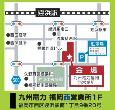 erf-map.jpg