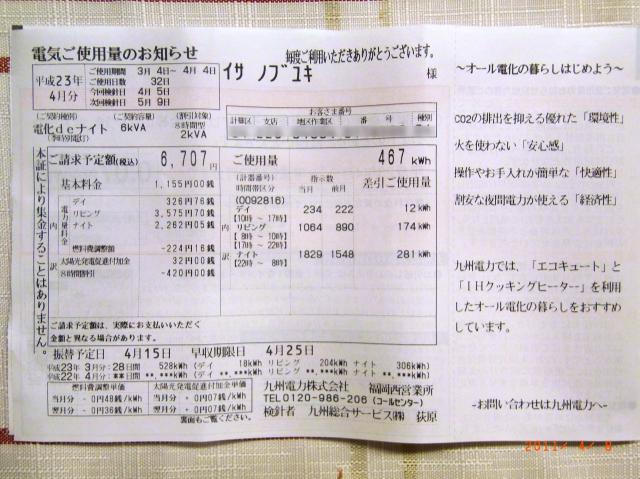 4-buy.JPG