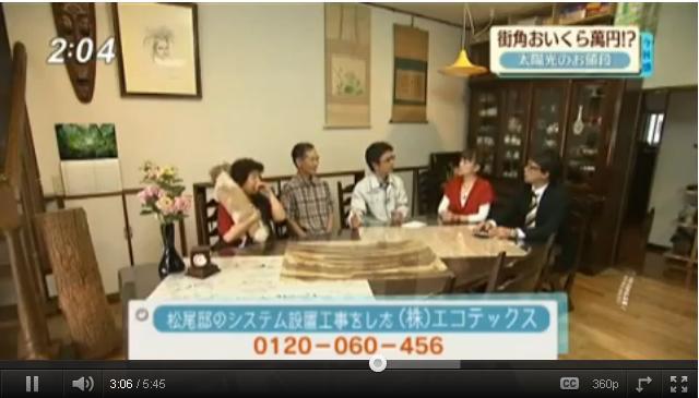 kyoukan-tv.jpg