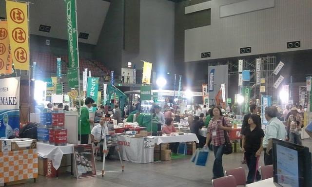 2011-09-10-15_09_11.jpg