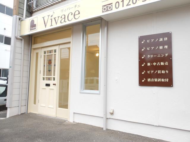 vivace-after-27.jpg