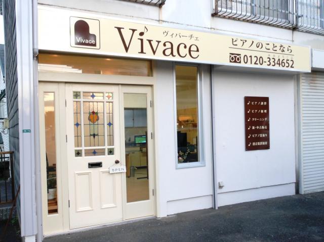 vivace-after-56.jpg