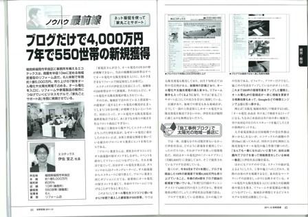 20111206161115_00001.jpg