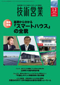 cover_201112.jpg