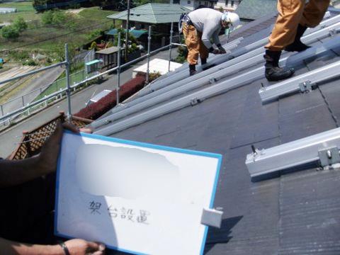 sugimototei-pv-34.jpg