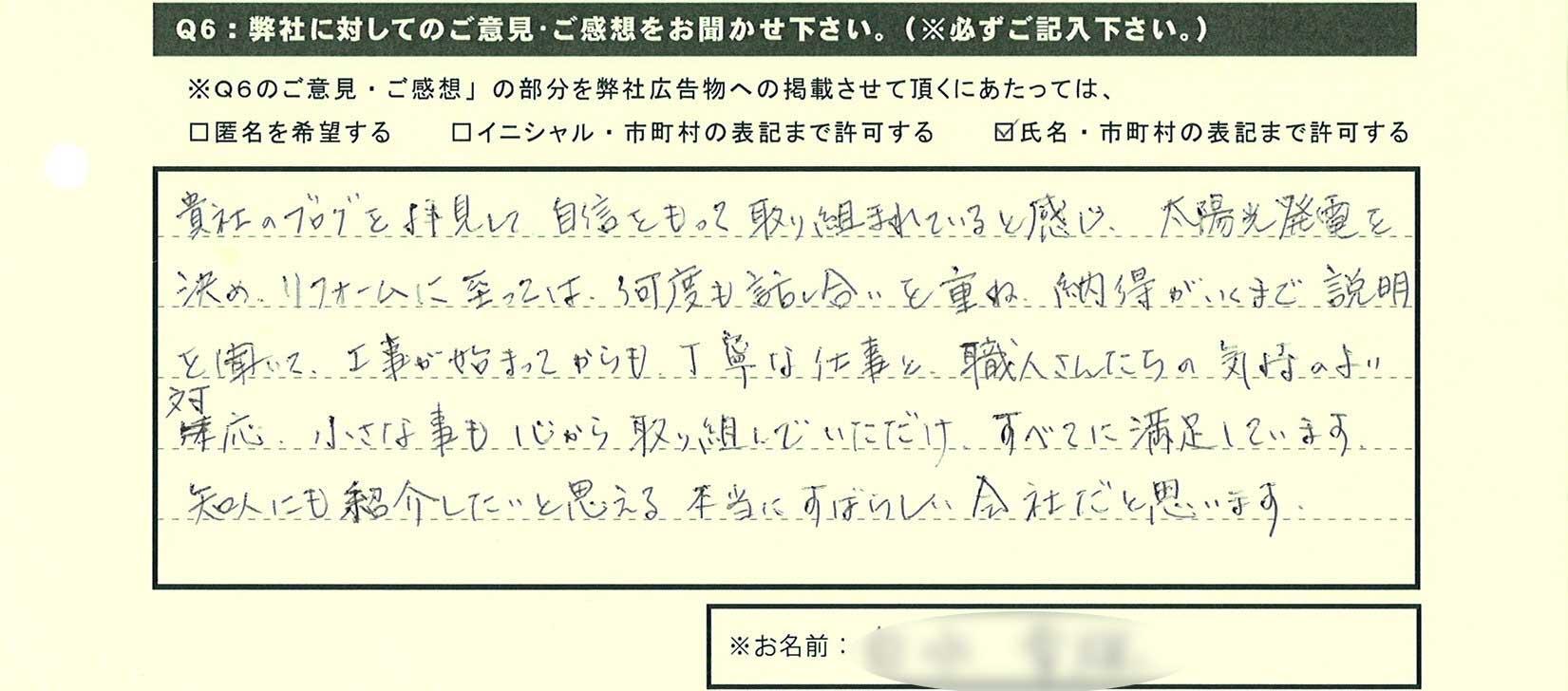 anke-sirouzu1.jpg