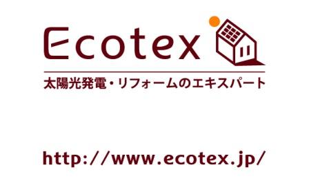 ecotex-banner03.jpg