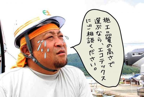 hieta-pv-yama.jpg