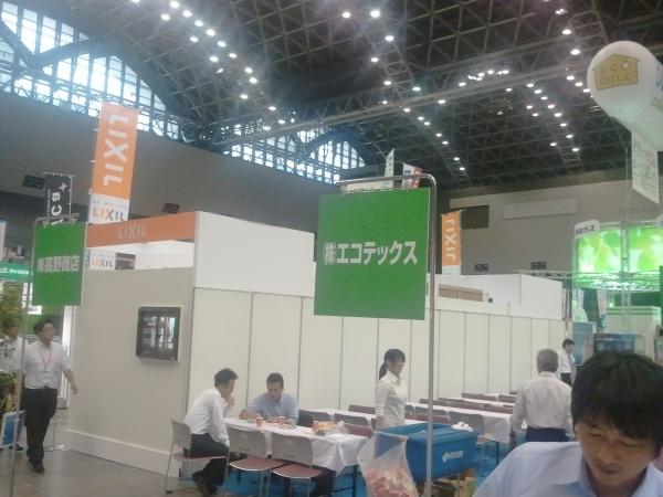 2012-09-14-161023.jpg